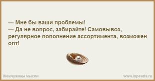 Без_названия.png