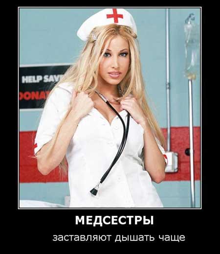 medsestry_03.jpg