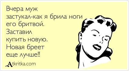 atkritka_1336150047_914.jpg