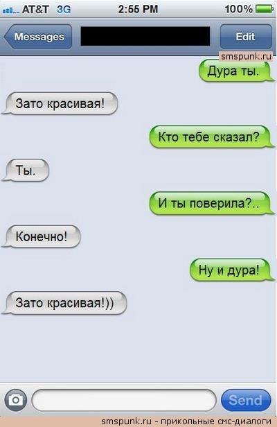 krasivaya_dura.jpg