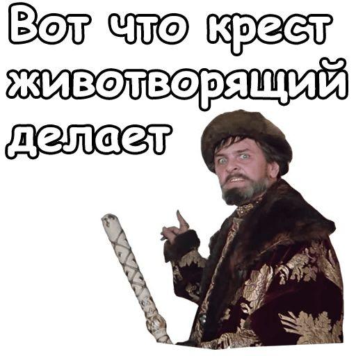 про_крест.jpg