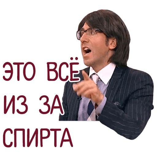 Малахов.jpg