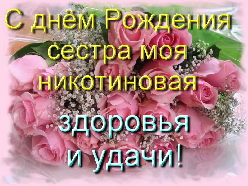 д.р_._.jpg