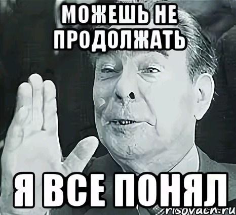 так_дддав.jpg