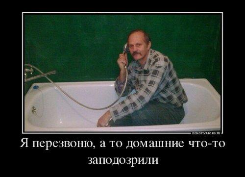 перезвоните_мне.jpg
