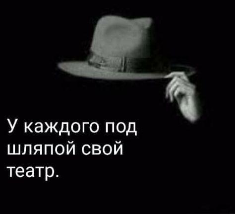 у_каждого_свой_театр.jpg
