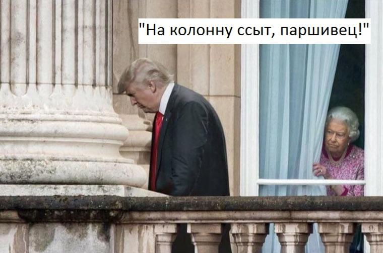 трамп_на_колонну.jpg