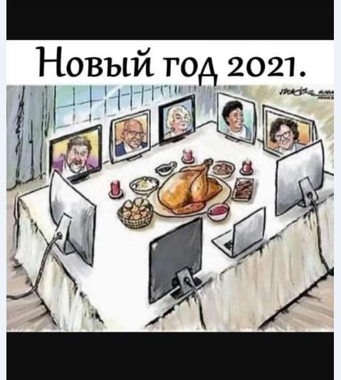 Новый_год.PNG