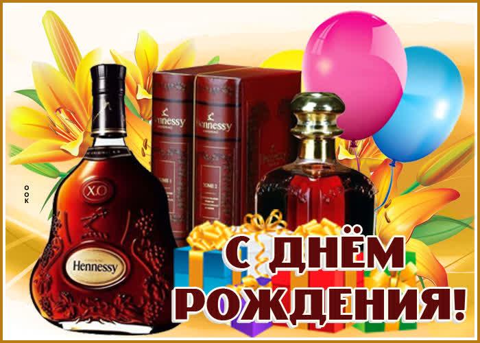 otkrytka-s-dnem-rozhdeniya-muzhchine-s-uvazheniem-78573.jpg