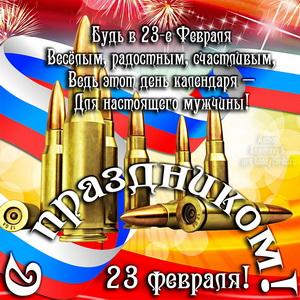 s-23fevralya0044.jpg