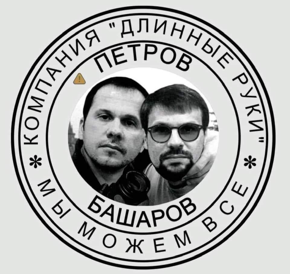 Петров_4.jpg