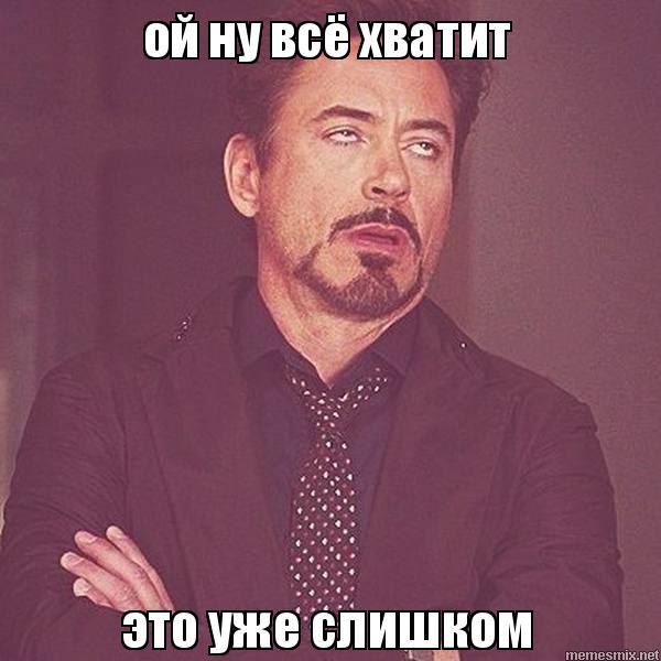 u2tv53_(1).jpg