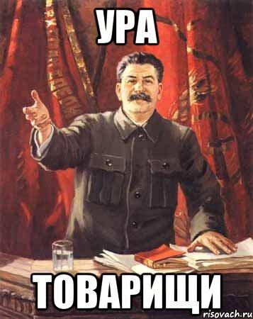 stalin_58809288_orig__(1).jpg