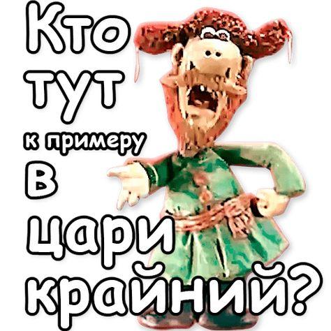 в_цари.jpg