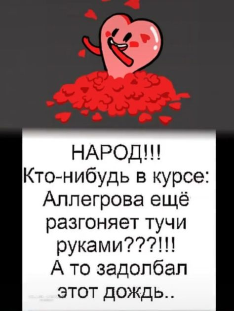 разгон_туч.jpg