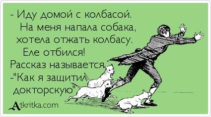 atkritka_1632184913_356.jpg