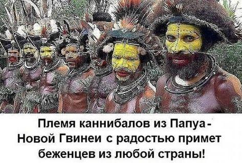 людоеды_и_беженцы.jpg