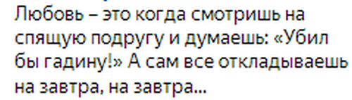 любовь.png