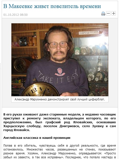 пв2.png