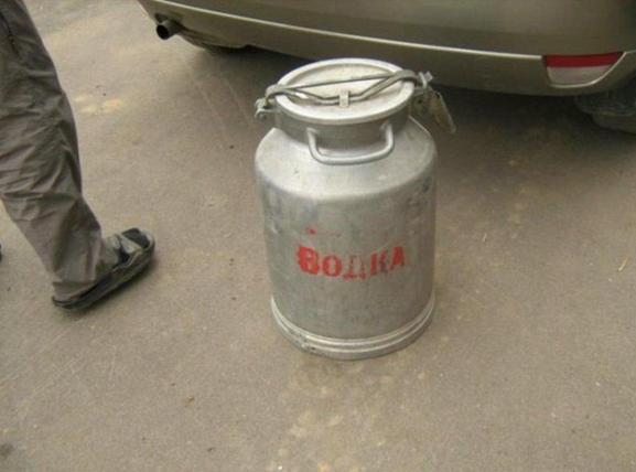 водка.png