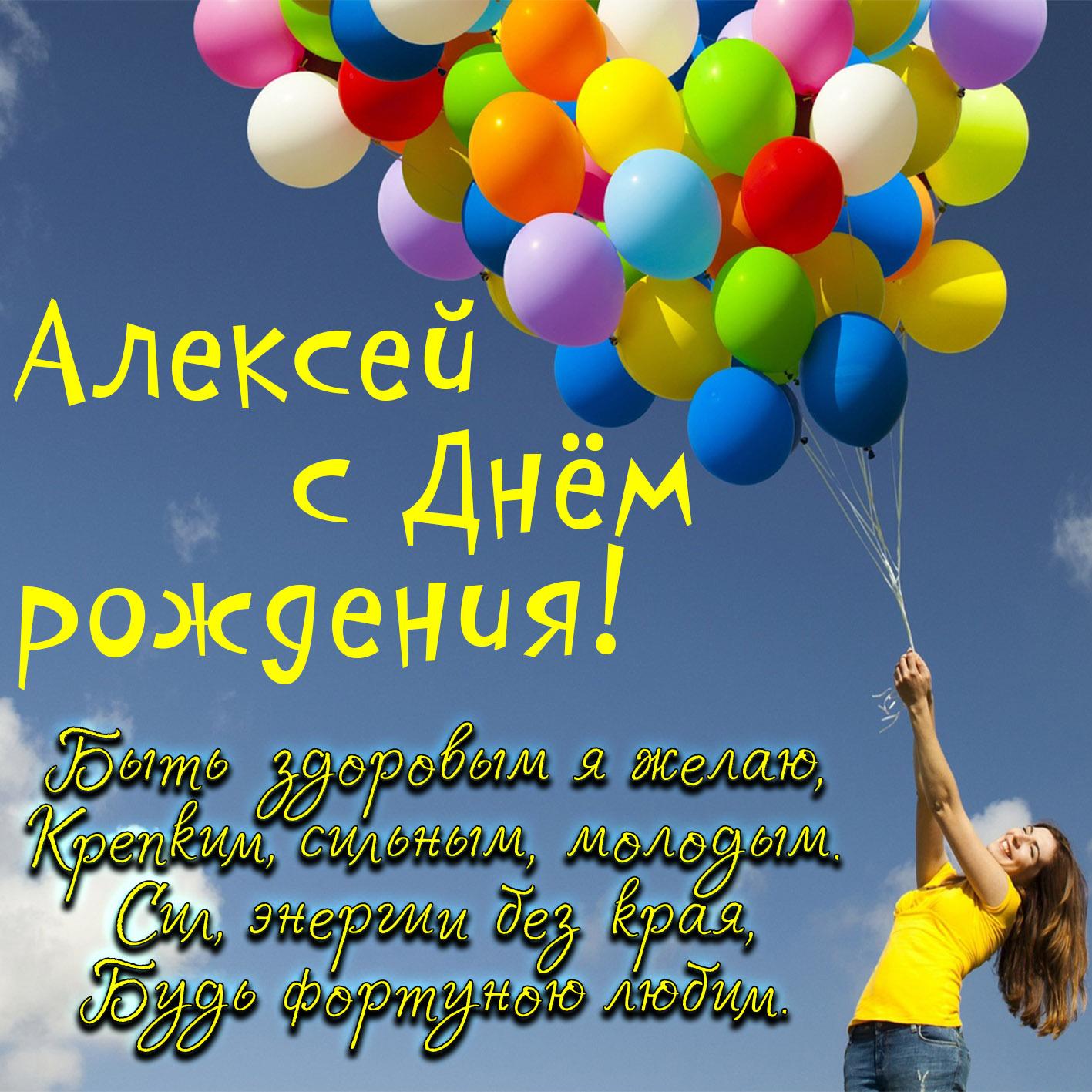 aleksey0023.jpg