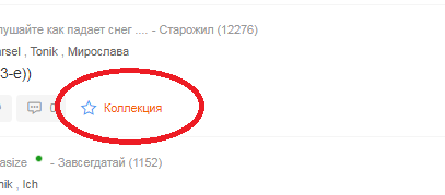 рол.png