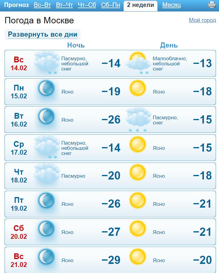 ice_screenshot_20210214-222432.png