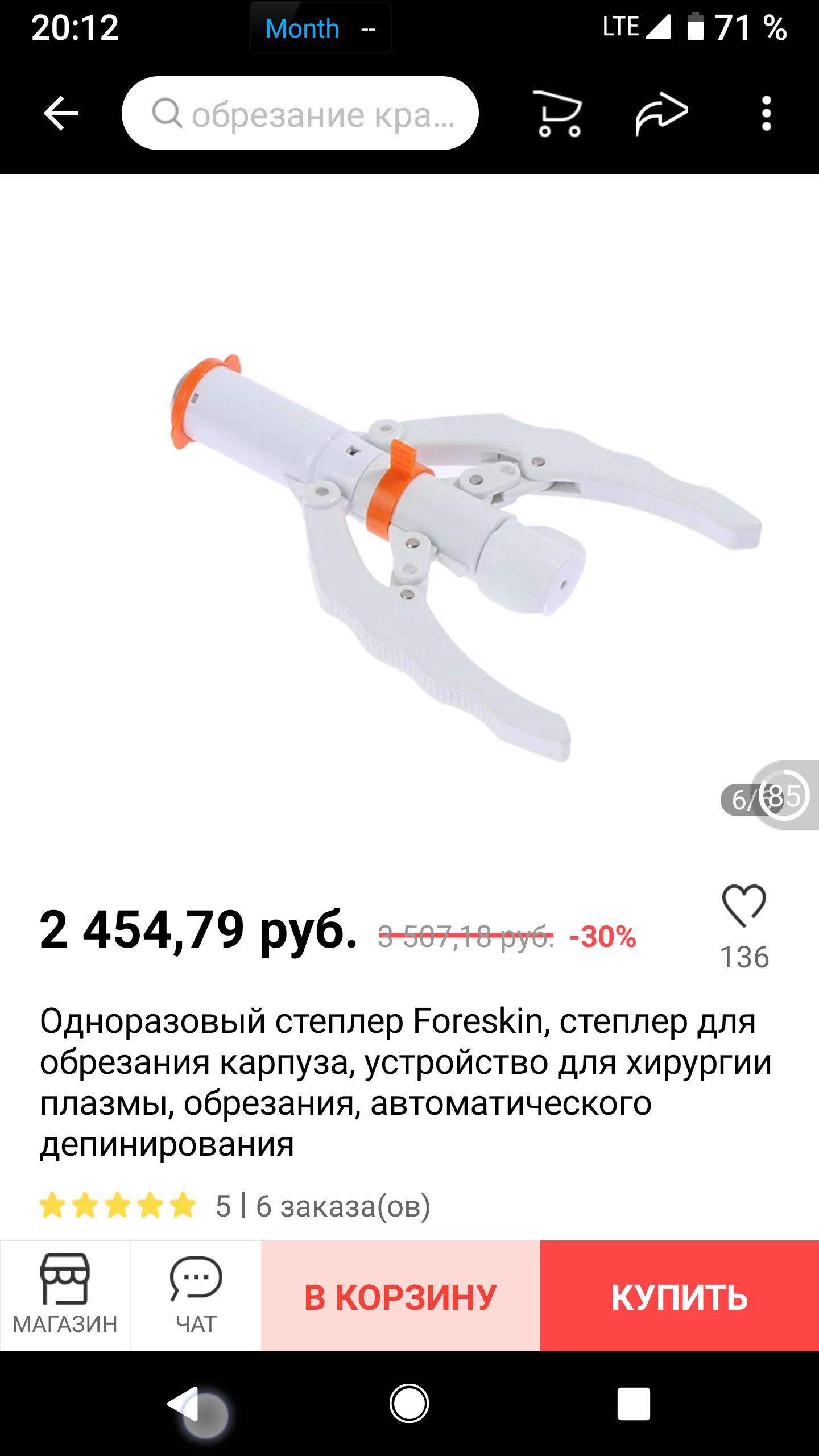 Screenshot_20210410-201242.png