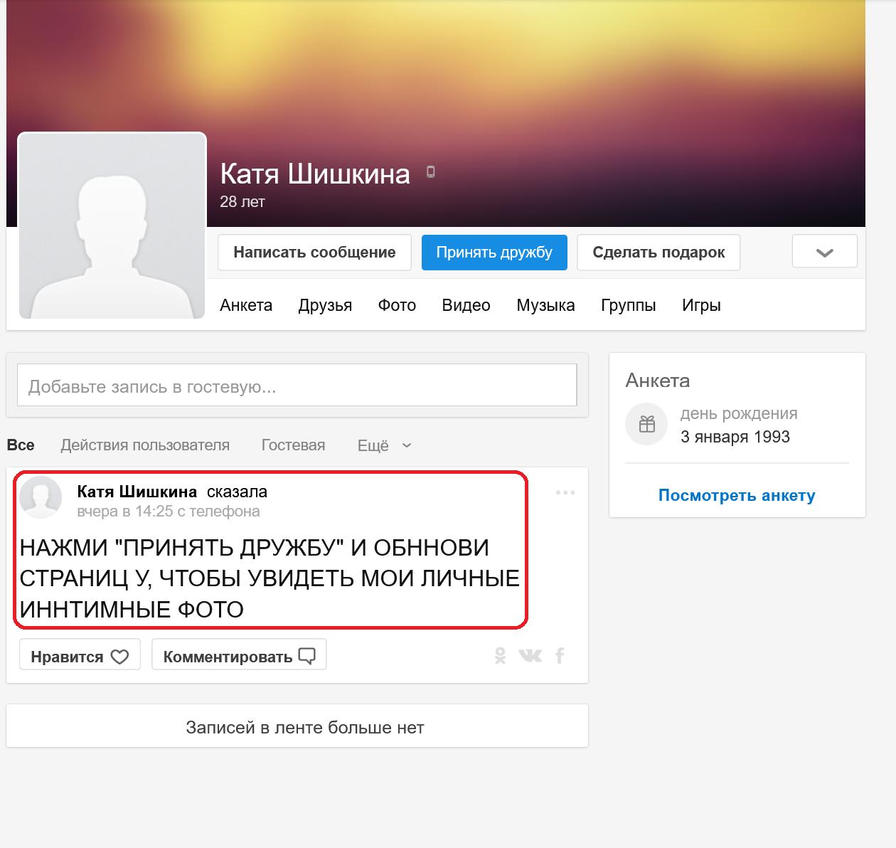 Катя_Шишкина_-_28_лет_на_Мой_Мир@Mail.ru_-_my_.mail_.ru_.png