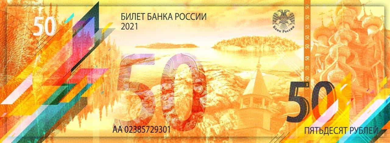 1072291_big.jpg