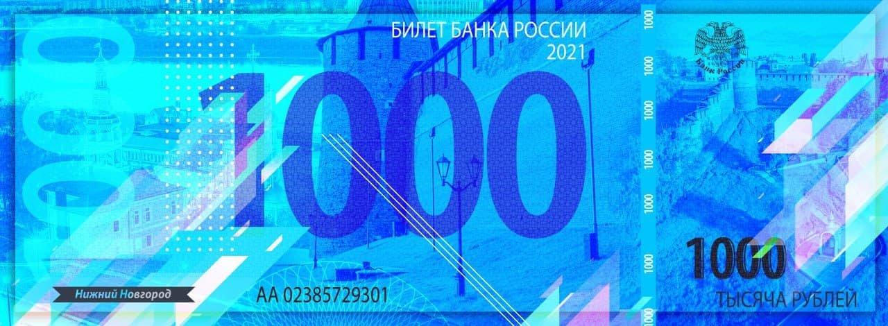 1083707_big.jpg
