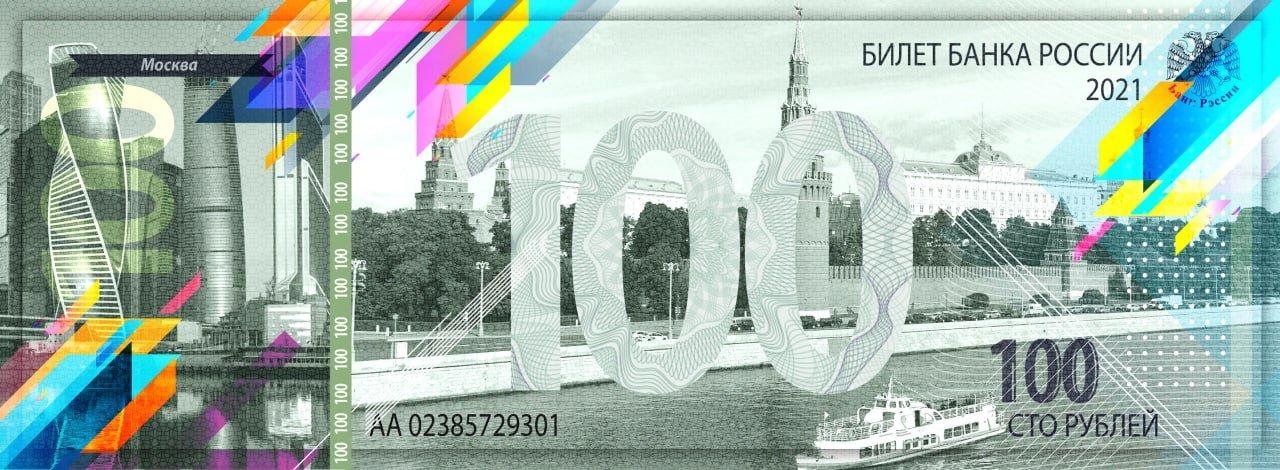1071157_big.jpg